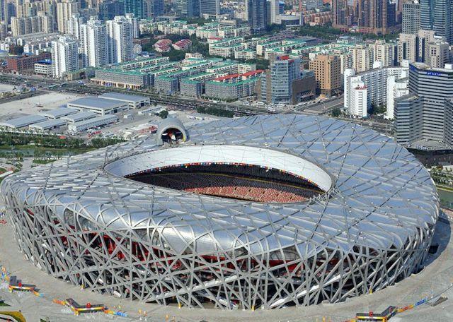 Sân vận động được thiết kế với kiến trúc độc đáo